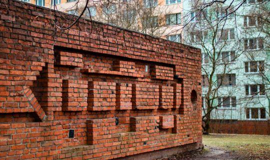 Dekorativní stěna od Bohumila Matala na Šrámkově, (c) Františka Foto